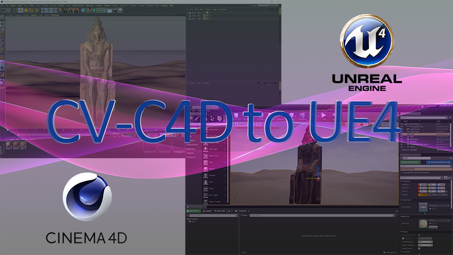 CV-C4D to UE4: Download and Installation